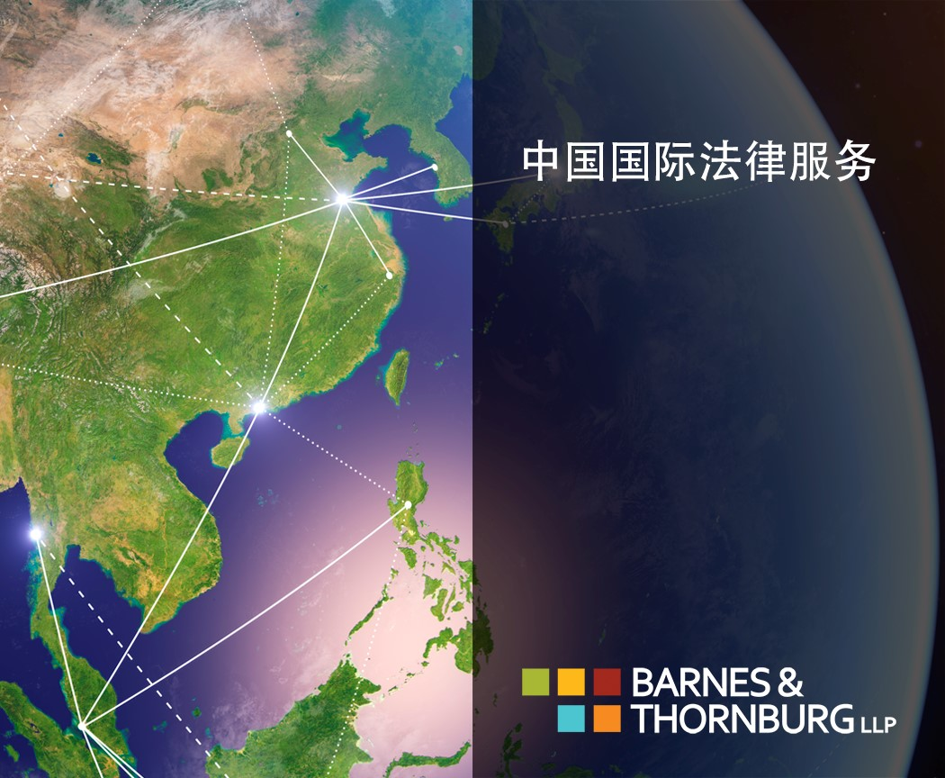 Chinese Client Legal Services, Barnes & Thornburg